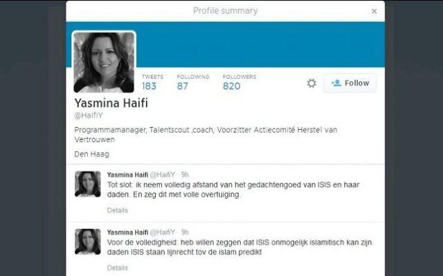 Le feed Twitter de Yasmina Haifi, employée du ministère de la Justice.