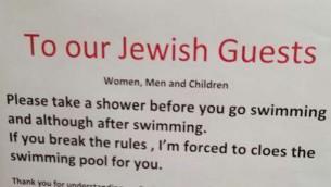Panneau placé dans un hôtel suisse demandant aux clients juifs de se doucher avant d'aller nager. (Crédit : autorisation)