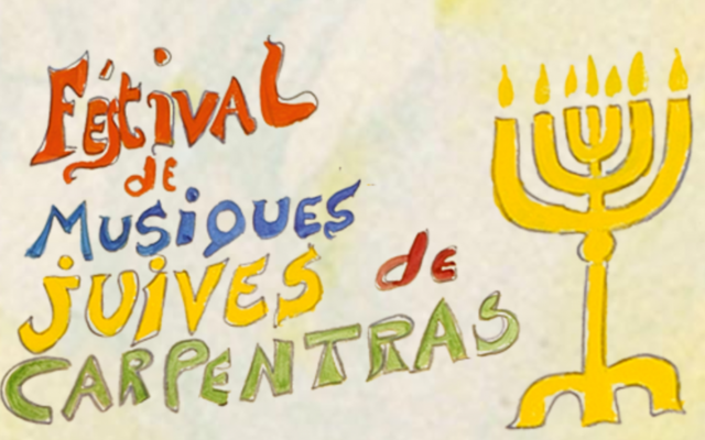 Affiche du 16e festival de musiques juives de Carpentras qui se tiendra du 6 au 10 août (Crédit: capture d'écran)