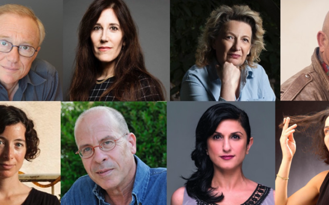 De David Grossman à Meïr Shalev, le festival Lettres d'Israël aura lieu dans tout Paris du 8 au 18 septembre 2017.  (Crédit : Facebook/Festival Lettres d'Israël)