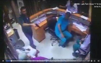 Un membre de la famille d'un patient sort un pistolet dans le service d'urgence d'un hôpital de Jenin, le 1er août 2017 (Crédit : Capture d'écran)