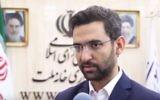 Mohammad-Javad Azari Jahromi, ministre iranien des Télécommunications, le 13 août 2017. (Crédit : capture d'écran YouTube)