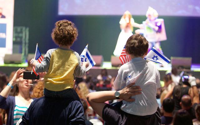 Des enfants brandissent des drapeaux israéliens et américains à New York, le 4 juin 2017 (Crédit : Perry Bindelglass)