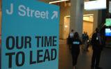 Un panneau accueillant les participants à la conférence nationale 2013 de J Street à Washington, Etats-Unis (Crédit : Autorisation de J Street)