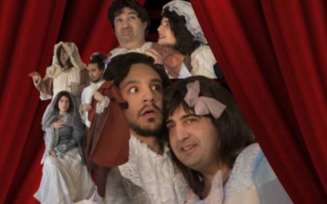 L'Amour-médecin est une des premières comédie-ballet écrite par Molière. Elle sera présentée au théâtre Tsavta de Tel Aviv au mois d'août (Crédit: capture d'écran de l'affiche du spectacle)