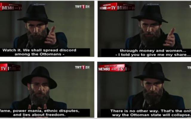 La série turque Sultan Abdulhamid dépeint un Herzl agent perturbateur téléguidé par l'Occident pour faire tomber l'empire ottoman (Crédit: capture d'écran Memri)
