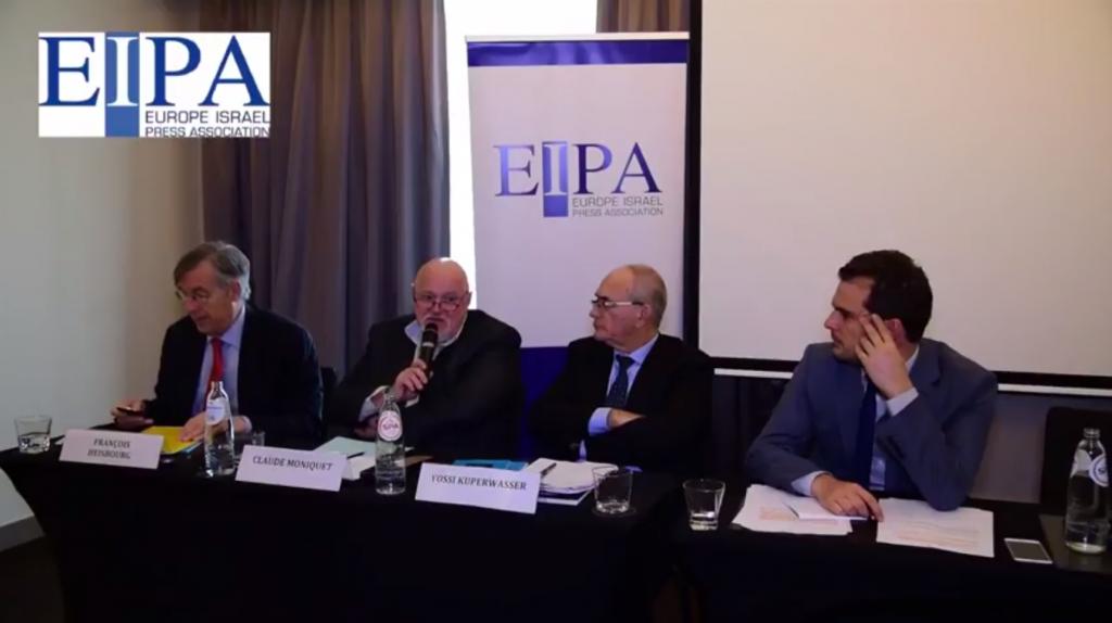 De gauche à droite François Heisbourg, Claude Moniquet, Yossi Kuperwasser et David Khlafa lors d'une rencontre avec la presse organisée par l'EIPA en juillet 2017 (Crédit: capture d'écran)