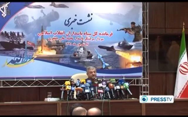 Le général iranien Abdolrahim Mousavi s'adresse aux médias iraniens (Capture d'écran :  YouTube)