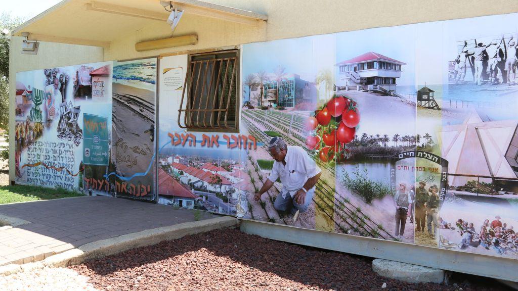 L'extérieur du Centre de visiteurs de Nitzan (Crédit : Shmuel Bar-Am)