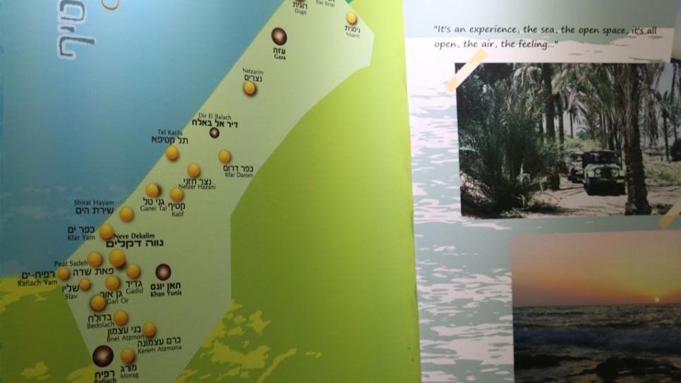 Une exposition dans le centre des visiteurs de Nitzan (Crédit : Shmuel Bar-Am)