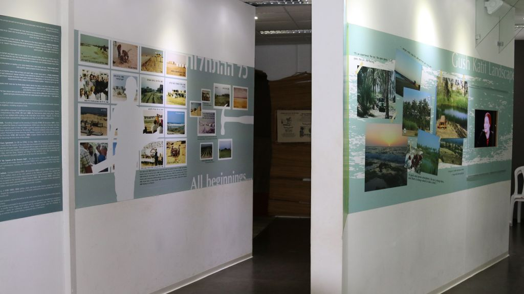 Une exposition au Centre des visiteurs de Nitzan (Crédit : Shmuel Bar-Am)
