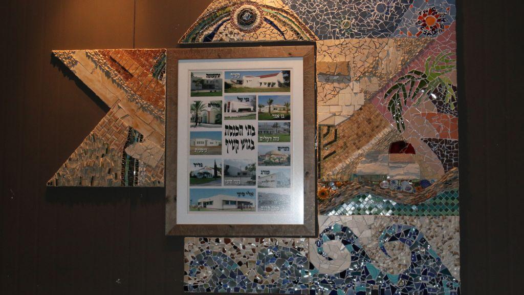 Des photos représentant les anciennes synagogues dans l'implantation de Gush Katif (Crédit : Shmuel Bar-Am)
