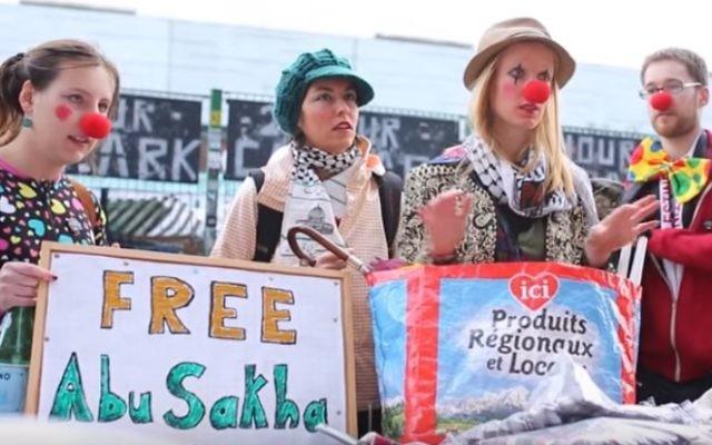 Manifestation pour la libération du clown palestinien Mohammad Abou Sakha à Londres, en janvier 2016. (Crédit : capture d'écran YouTube)