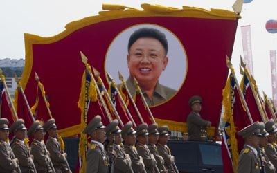 Défilé militaire en Corée du Nord. Illustration. (Crédit : Shutterstock)