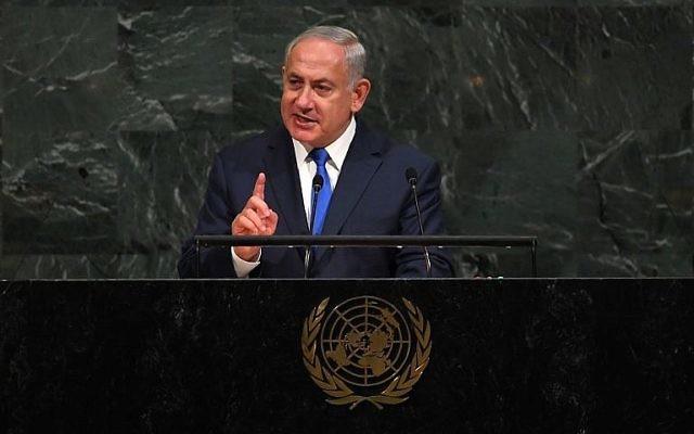 Le Premier ministre  Benjamin Netanyahu devant la 72e session de l'Assemblée générale des Nations unies, à New York, le 19 septembre 2017. (Crédit :  Timothy A. Clary/AFP)