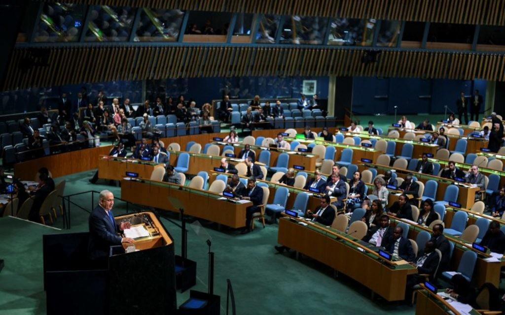 Le Premier ministre Benjamin Netanyahu devant la 72e session de l'Assemblée générale des Nations unies, à New York, le 19 septembre 2017. (Crédit : Jewel Samad/AFP)
