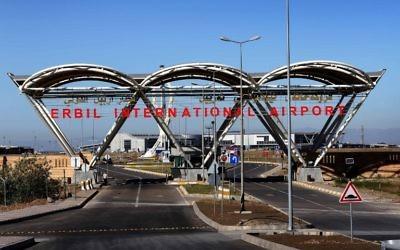L'aéroport international d'Erbil, la capitale de la région kurde irakienne autonome , le 23 novembre 2015. Illustration. (Crédit : Safin Hamed/AFP)