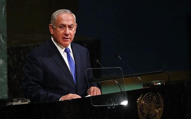 Le Premier ministre Benjamin Netanyahu devant la 72e session de l'Assemblée générale des Nations unies, à New York, le 19 septembre 2017. (Crédit : Spencer Platt/Getty Images/AFP)