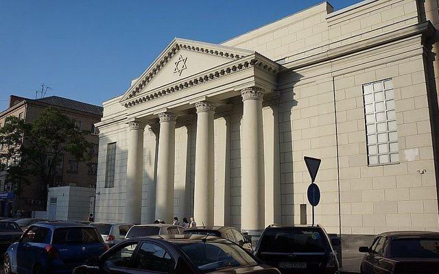 La Synagogue rose dorée à  Dnipro, en Ukraine. (Crédit : CC BY-SA4.0 Skoropadsky/Wikipedia)