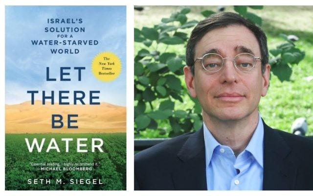 L'auteur Seth M. Siegel, et son libre 'Let There Be Water' (Crédit : autorisation)