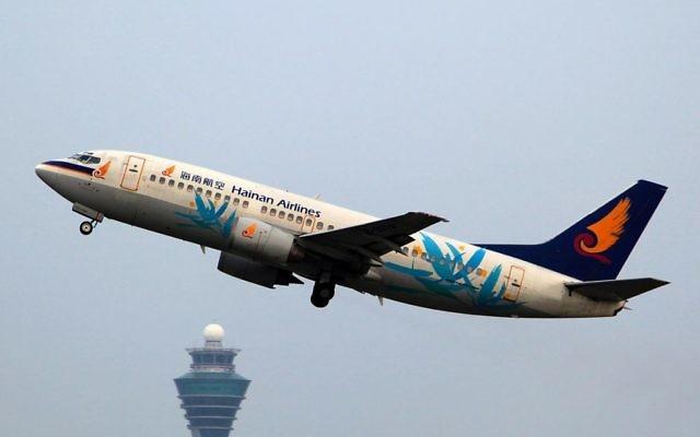 Un ancien Boeing 737-300 de Hainan Airlines. Illustration. (Crédit : byeangel/CC BY-SA 2.0/WikiCommons)