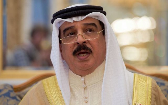 Le roi de Bahreïn, Hamed ben Issa Al Khalifa, le 7 avril 2016. (Crédit : Département d'Etat américain/domaine public/WikiCommons)