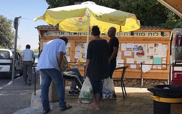 Les habitants de l'implantation de Har Adar après l'attentat terroriste meurtrier du 26 septembre 2017. (Crédit : Jacob Magid/Times of Israël)
