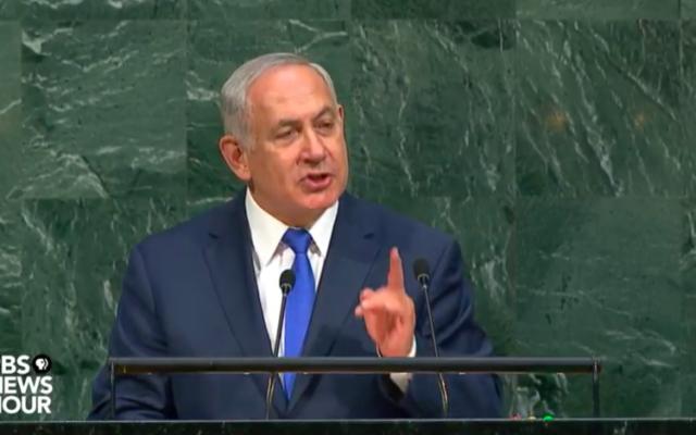 Le Premier ministre Benjamin Netanyahu devant l'Assemblée générale des Nations unies, à New York, le 19 septembre 2017. (Crédit : capture d'écran YouTube)