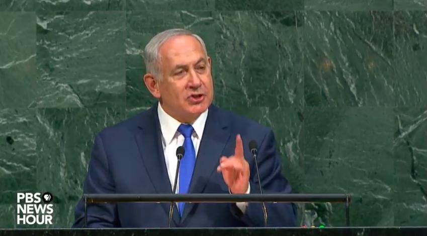 Donald Trump souhaite deux Etats — Israël-Palestine