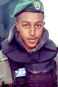 L'officier de police des frontières Salomon Gavriyah, 20 ans, de Be'er Yaakov, tué le 26 septembre 2017 dans une attaque terroriste perpétrée à l'extérieur de l'implantation de Har Adar (Crédit : police israélienne)
