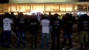Manifestation de soutien à Avraham Mengistu, citoyen israélien détenu depuis trois ans par le Hamas dans la bande de Gaza, sur la place Habima de Tel Aviv, le 3 septembre 2017. (Crédit : Judah Ari Gross/Times of Israël)
