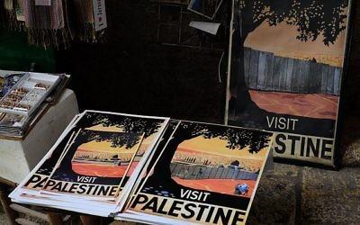 """L'affiche """"Visitez la Palestine"""" revisitée avec la barrière de sécurité israélienne. Illustration. (Crédit : Judah Ari Gross/Times of Israël)"""
