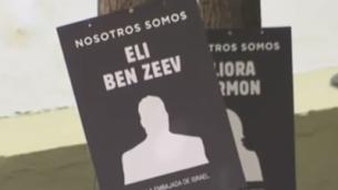 Un panneau portant le nom d'Eli Ben Zeev lors d'un événement à Buenos Aires commémorant l'explosion à la bombe survenue à l'ambassade israélienne en Argentine (Capture d'écran : YouTube)