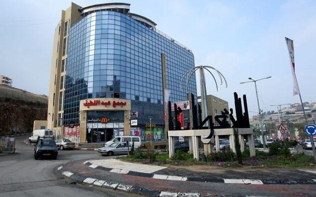 Umm al-Fahm, ville arabe israélienne, en décembre 2011. Illustration. (Crédit : Moshe Shai/Flash90)