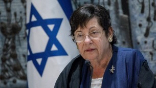 Miriam Naor, présidente de la Cour suprême, lors d'une cérémonie pour les magistrats récemment nommés à la résidence du président à Jérusalem, le 20 juillet 2017. (Crédit : Yonatan Sindel/Flash90)