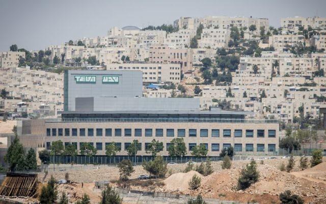 Les locaux de TEVA à Jérusalem, le 6 août 2017. (Crédit : Yonatan Sindel/Flash90)