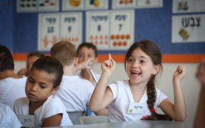 Des enfants du cours préparatoire dans leur classe de l'école Borohov, à Givatayim , le jour de la rentrée, le 1er septembre 2017. (Crédit :  Miriam Alster/Flash90)