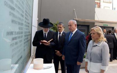 Le Premier ministre israélien Benjamin Netanyahu et son épouse Sara participent  une cérémonie sur le site de l'attentat en 1992 de l'ambassade israélienne de Buenos Aires, en Argentine, le 11 septembre 2017 (Crédit :  Avi Ohayon/GPO)