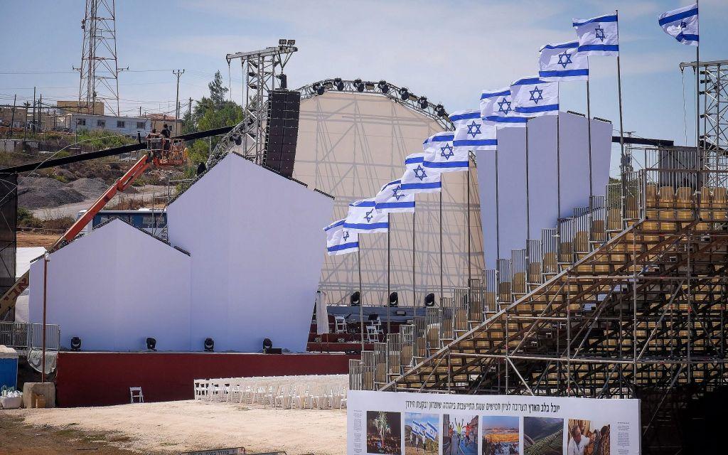 Le site de la prochaine cérémonie qui célébrera 50 années d'implantations en Cisjordanie et sur le plateau du Golan, dans le Gush Etzion, le 26 septembre 2017. (Crédit : Gershon Elinson/Flash90)