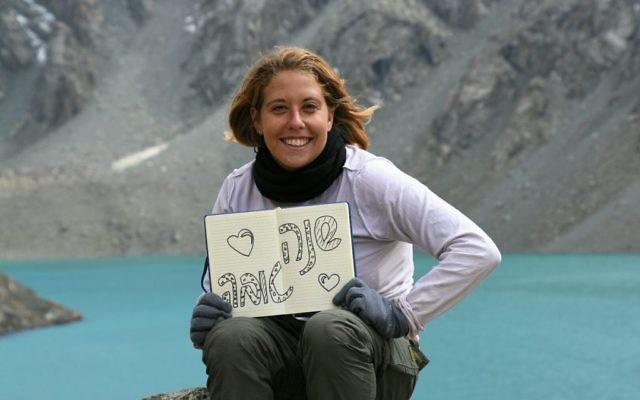 Hila Livne, une Israélienne de 22 ans qui a disparu au Kirghizstan le 23 septembre 2017, photographiée le 20 septembre 2017. (Crédit : Facebook)