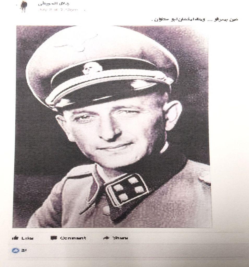 Une publication Facebook de Muhammad al-Sawiti, membre des services de sécurité palestiniens à Djénine, saluant Adolf Eichmann. (Crédit : Shin Bet)