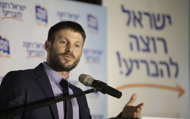 Bezalel Smotrich, député du parti HaBayit HaYehudi, pendant la conférence de l'Union nationale à Jérusalem, le 12 septembre 2017. (Crédit :  Hillel Meir et Or Alexenberg)