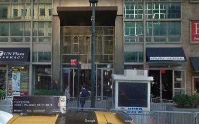 L'entrée du consulat israélien de New York. (Crédit : capture d'écran Google Street View)