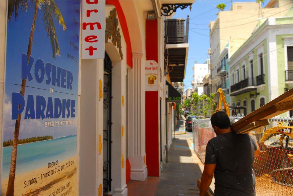 Le centre pour les visiteurs du mouvement habad, dans le vieux San Juan, offre de l'alimentation casher et des souvenirs aux touristes en escale des croisières et autres à Puerto Rico, qui héberge la plus grande communauté juive des Caraïbes. (Crédit : Larry Luxner/Times of Israel)