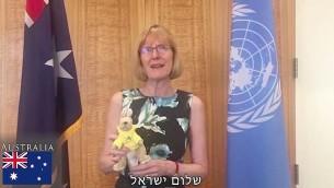 L'ambassadrice de l'Australie à l'ONU Gillian Bird souhaite une bonne année dans une compilation vidéo des ambassadeurs de l'ONU postée sur Facebook le 20 septembre 2017 (Capture d'écran : Facebook)
