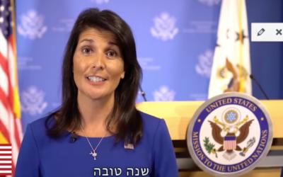 L'ambassadrice américaine Nikki Haley souhaite une bonne année dans une compilation vidéo des ambassadeurs de l'ONU postée sur Facebook le 20 septembre 2017 (Capture d'écran : Facebook)