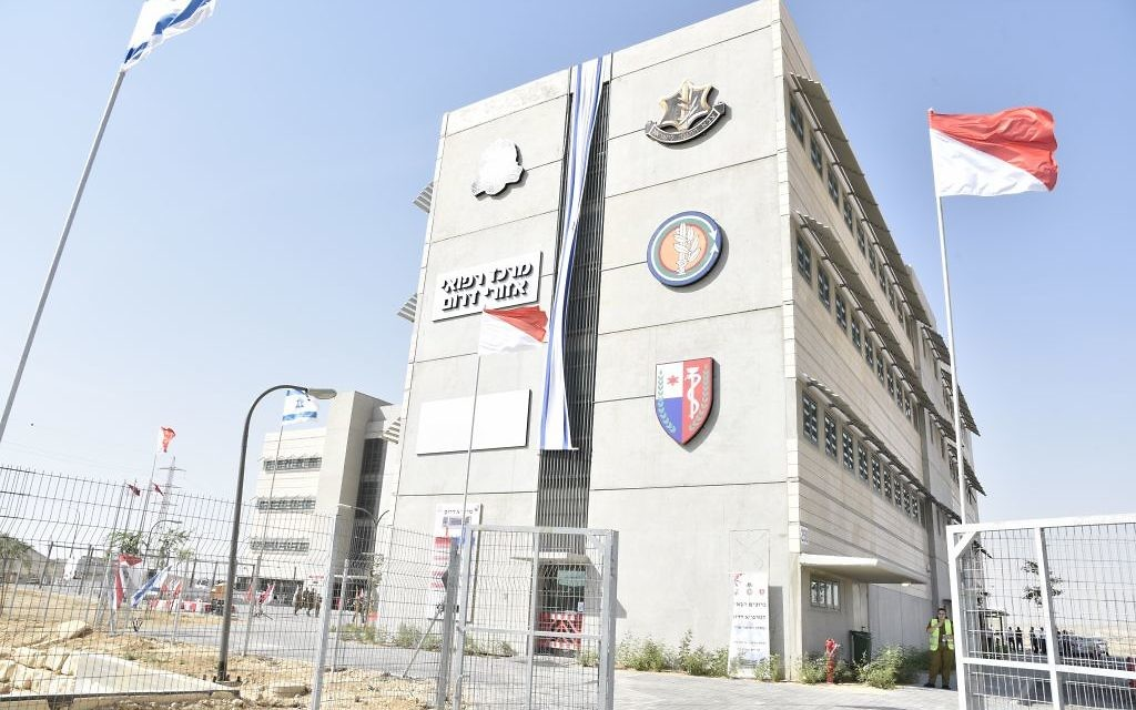 Le nouveau centre médical de la région sud de l'armée israélienne, qui a ouvert ses portes en juillet 2017. (Crédit : armée israélienne)
