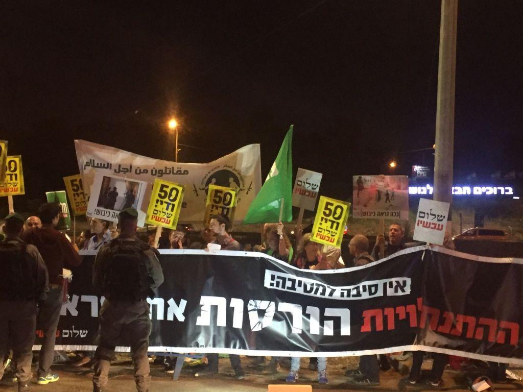 """Manifestation """"les colonies ruinent Israël"""" organisée par La Paix Maintenant, devant la cérémonie officielle de commémoration des 50 ans d'implantation israélienne en Cisjordanie et sur le plateau du Golan, le 27 septembre 2017. (Crédit : La Paix Maintenant)"""