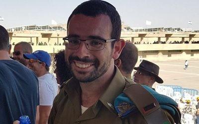 Le lieutenant Avshalom Armoni, l'un des deux soldats tués durant un entrainement militaire, le 26 septembre 2017 (Autorisation)