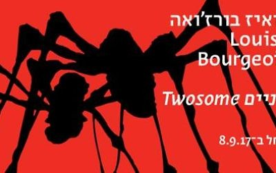 Affiche de l'exposition Twosome, consacrée à Louise Bourgeois au Musée d'Art de Tel Aviv,. (Crédit : autorisation)